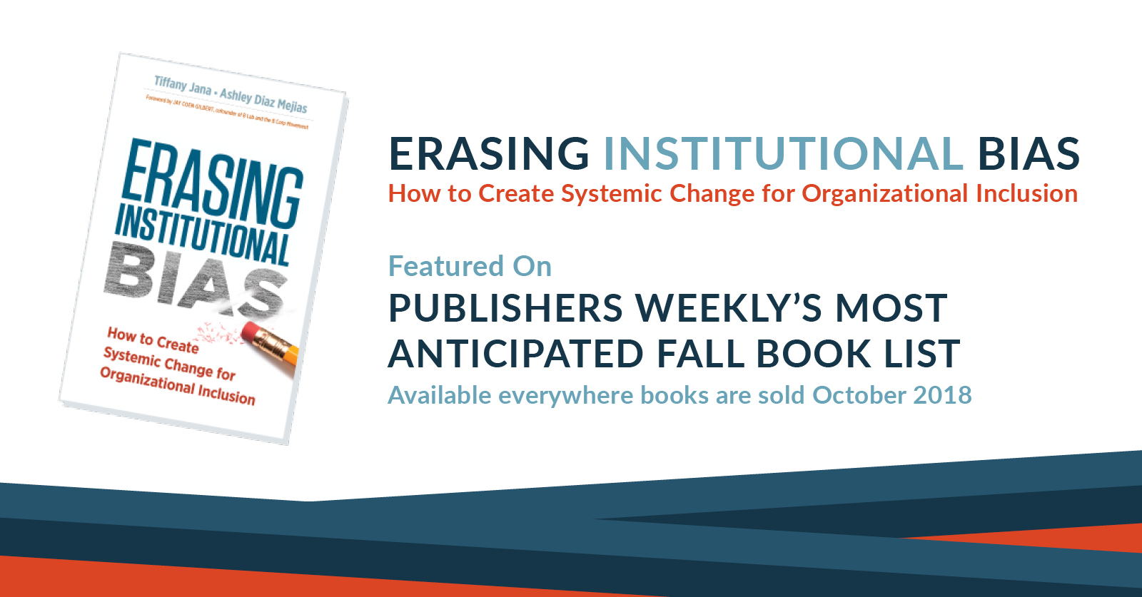 Erasing institutional bias is one of Publishers Weekly most anticipated fall books.